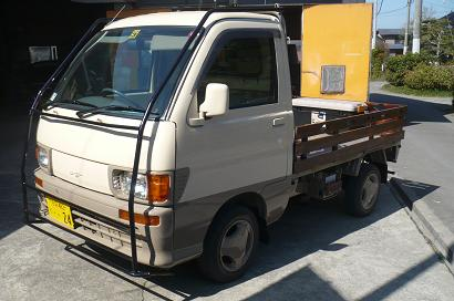 P1460208.JPG